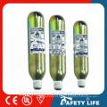 одноразовые газовые баллончики /пустой картридж CO2 /8г CO2 картридж