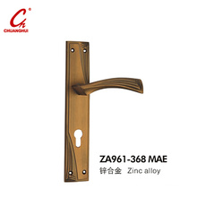 Door Handle Hardware Carbinet Handle Pull Handle (ZA961-358)