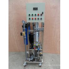 Domestic Drinking Water Machine (HRO-250)