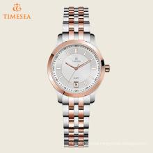 Ladies Wrist Watch Rose Gold Tone Quartz Watch 71173