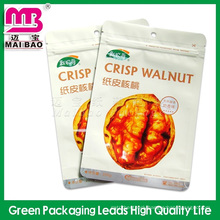 Resealable metalized bopp plastic snack food cookie packaging bags