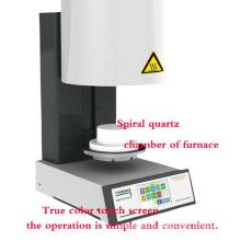 LCDtouch screen vacuum oven dental porcelain furnace