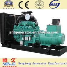 Marca estadounidense KTAA19-G5 generador diesel de reserva 500KW / 625KVA