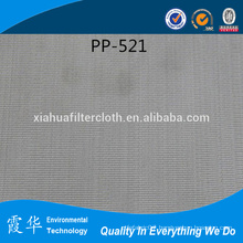 pp monofilament filter cloth 25 micron