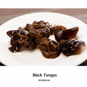 Dried Black Fungus dried agaric from China