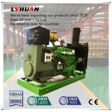 China Generator 1000kVA Turbinen-Generator-Erdgas-Generator für Verkauf