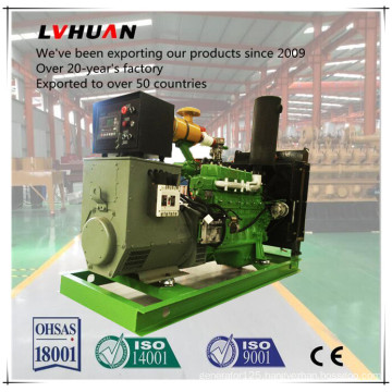 China Generator 1000kVA Turbine Generator Natural Gas Genset for Sale