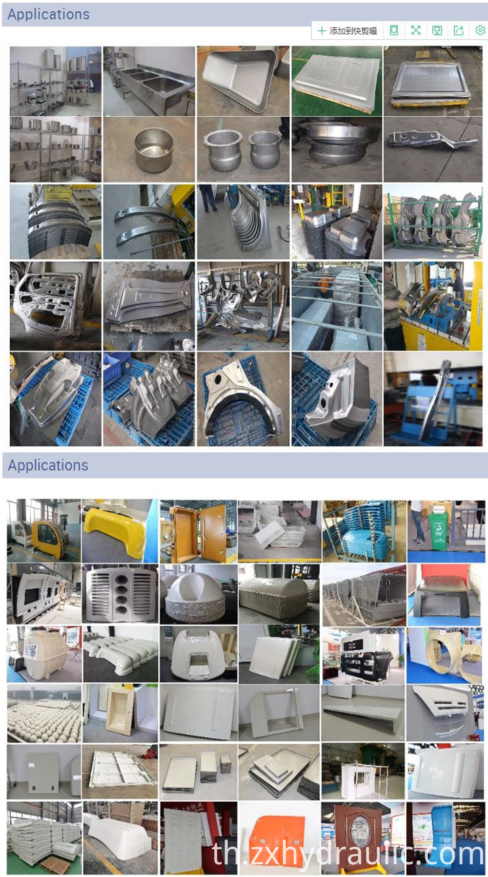 Hydraulic Press Machine Application