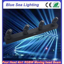 4pcs x 10W RGBW 4in1 вел загерметизированный луч