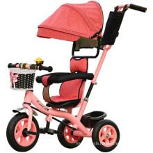 Kids Children Trike Tricycle Ride on Toy Baby Pram Stroller Jogger Car