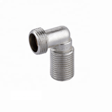 China factory cheap brass accessories bathroom elbow fitting