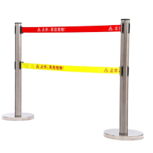 Safety warning printed text stainless steel retractable tape fence
