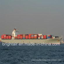 Shipping Forwarder From China to Chicago, Honolulu, Houston