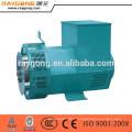 450KVA-670KVA копия Stamford синхронного генератора переменного тока