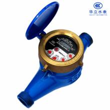 Medidor de água de alta sensibilidade (LXS-15E ~ LXS-20E)