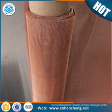 faraday cage shielding red copper wire metal mesh /emi shielding fabric copper mesh