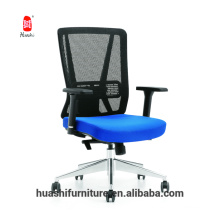 X3-51B-MF ergonomic office seating