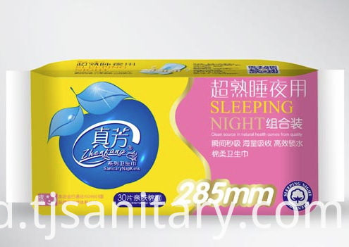 ultra thin sanitary towel