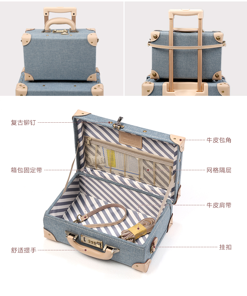 Simple PU Suitcase