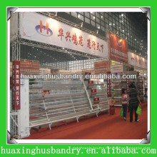 new design high quality large scale hot selling baby chicken cage
