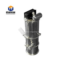 new design high capacity vacuum feeder