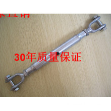 DIN1478 Closed Body Turnbuckle