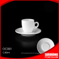 soucoupe et en ligne en gros nouveau produit Chine pas cher tasse à café