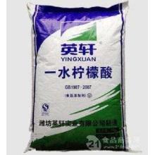 Número CAS do ácido cítrico mono-hidratado: 77-92-9
