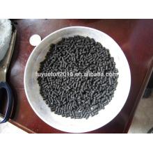 Уголь Активированный Уголь