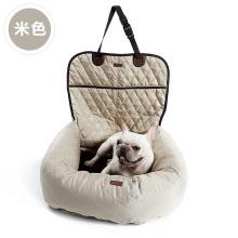 Animal de estimação funcional expulsando luxo pet tampa de assento do carro cama & lounge