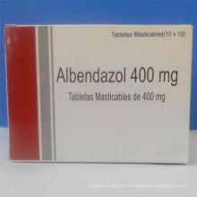 Таблетки Альбендазола высокого качества 400 мг