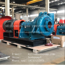 D-Dt Type Desulfurização Slurry Pump