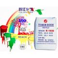 Hot Sell Hochwertiges Rutil Titandioxid für Pulverlackierung / Dekorative Beschichtung