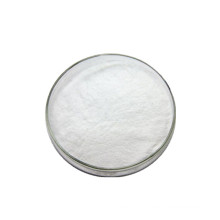 Manufactory supply lowest price feed grade raw material salicylic acid