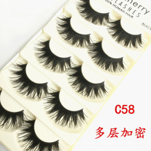 Cheap style 5 pairs per tray synthetic false strip eyelash