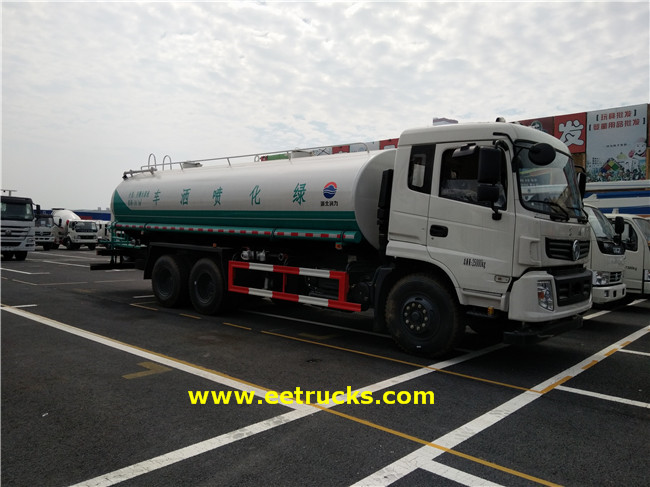 6X4 5000 Gallon Watering Tank Trucks