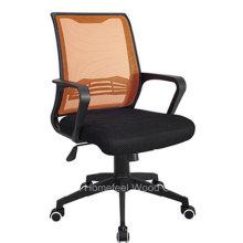 Moderne Büro Mittleren Rücken Computer Schwenk Mesh Stuhl (HF-CH016B)