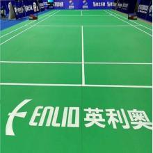 Fácil instalação PVC Badminton Court Mat