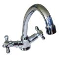 Misturador de lavatório (ZR8064-9A)