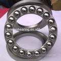 High quality 51100(M) 51200(M) 51300(M) 51400(M) F thrust ball bearing