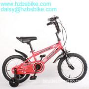 Kids Bicycles Manufacturer,Kids Bikes Factory,Kids Bike OEM