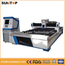 Cortador do laser do latão / máquina de corte do laser de alumínio / máquina de corte do latão do laser