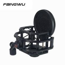 Studio Sound Recording Microphone Shock Mount Clip Holder For Condenser Mic