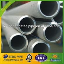Труба из нержавеющей стали ASTM A789