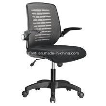 Офисная мебель Простая поворотная сетка (RFT-B979)