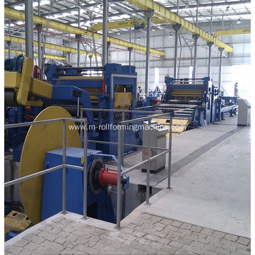 0.4-2.5×1250mm sheet metal slitting machine