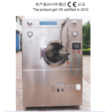 High Efficiency Tablet Film Coating Machine
