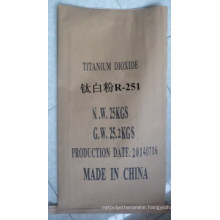 Hot Sale Professional Supplier Titanium Dioxide with Factory Price