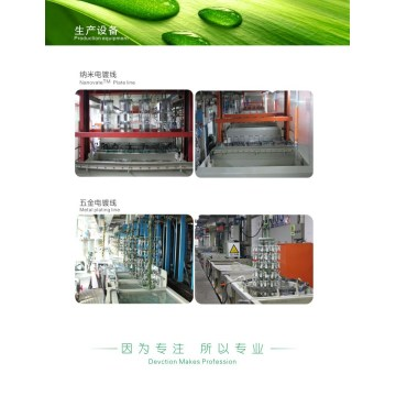 Mobile phone shell plating processing products