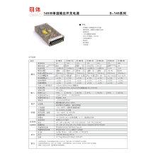 Wxe-145 Series Switching Power Supply